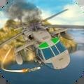 武装直升机战场