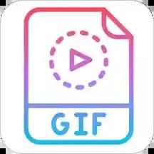 表情包gif制作app