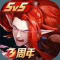 决战平安京鬼灭之刃联动版v1.75.0