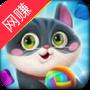 糖果猫开心消红包版 v3.23.08