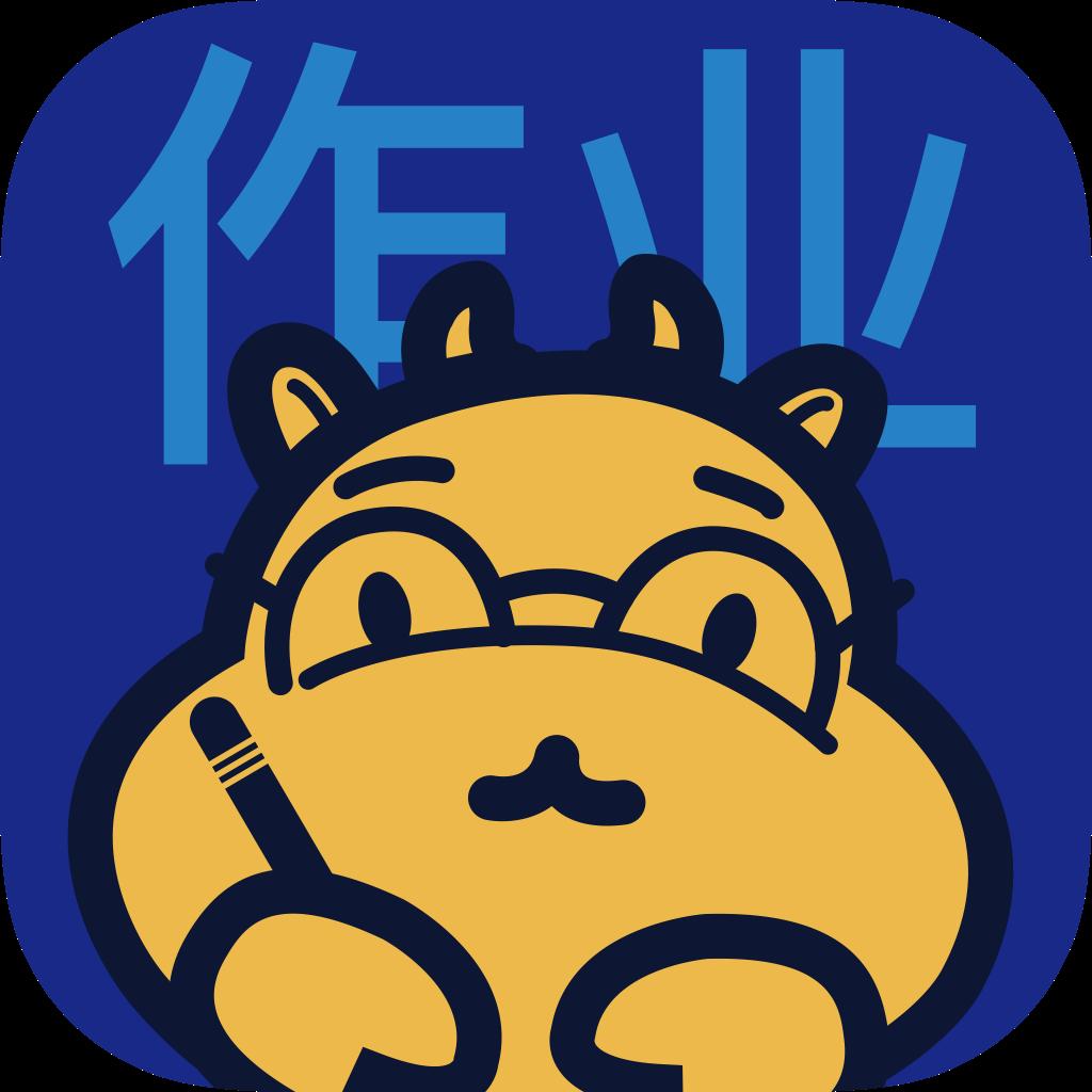 作业饱饱app