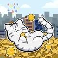 懒猫公司大亨 v1.0.21