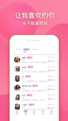 九九之恋app