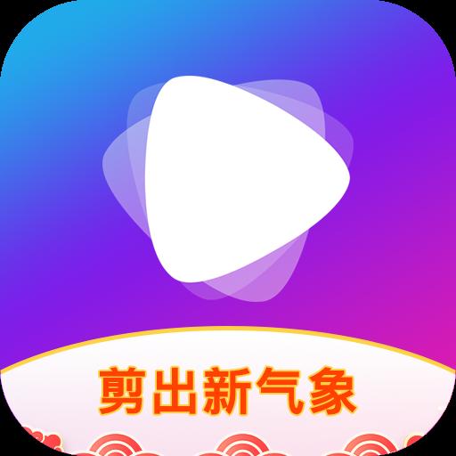 视频剪辑工坊appv1.5.4