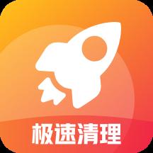 严选清理大师app