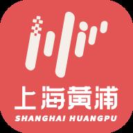 上海黄浦v5.4.2