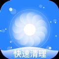 微信秒清专家app