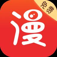 竹鼠免费漫画大全app下载