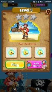 海盗船泡泡射击