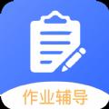 作业班app