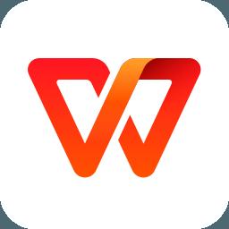wps下载手机版