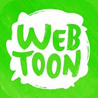 webtoon中文版
