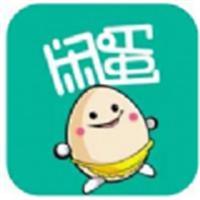 闲蛋app官方版
