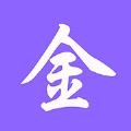 淘金阁素材库app