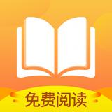 小书亭小说app下载官网版