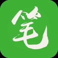 笔下文学app安装
