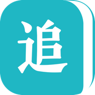 追书免费全本小说app下载