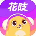 花吱app官网版