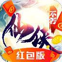 不朽仙侠红包版 2.7.57