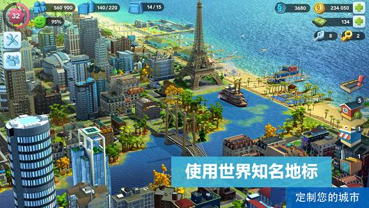 模拟城市我是市长破解版2021图2