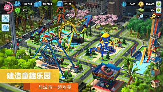 模拟城市我是市长破解版2021图3