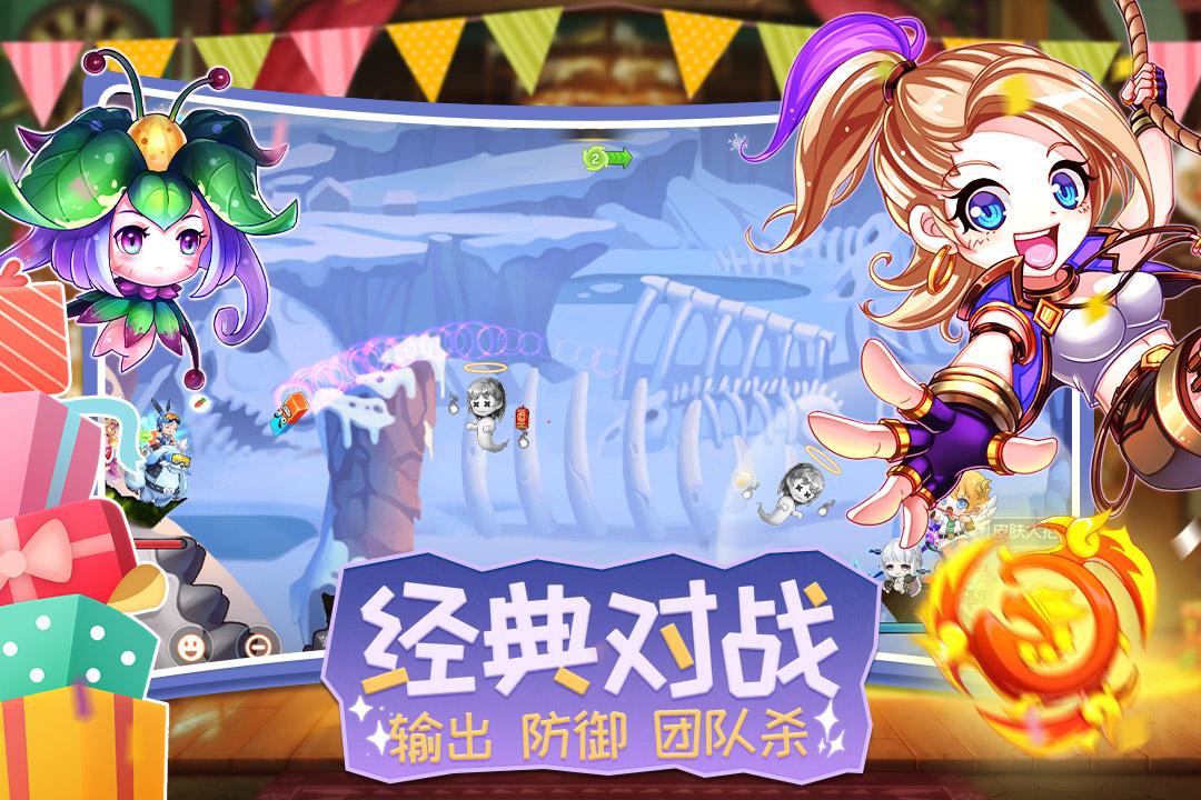 弹弹岛2无限钻石版图4