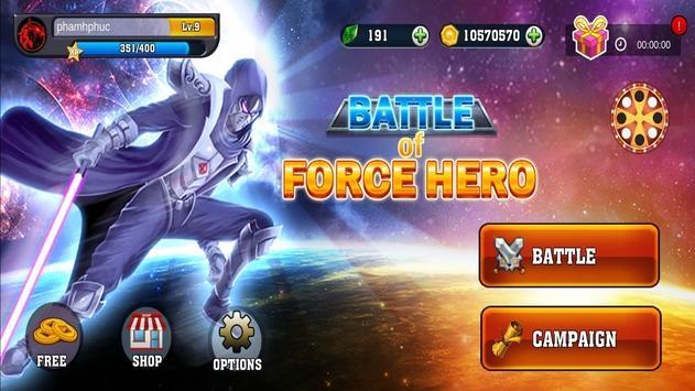 原力英雄之战最新版图8
