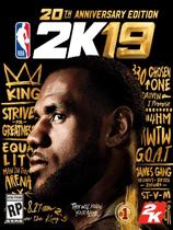 NBA2K19中文版下载