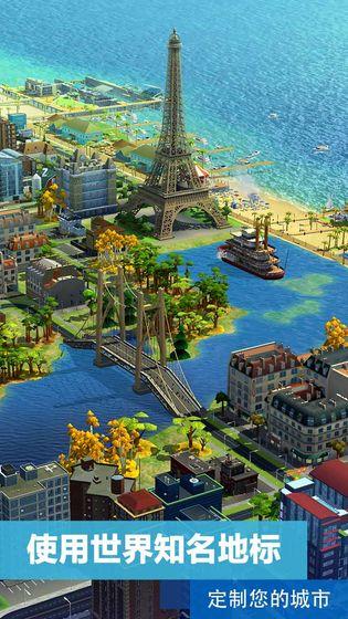 模拟城市我是市长2021破解版图1