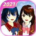 樱花校园模拟器1.038.77中文版下载