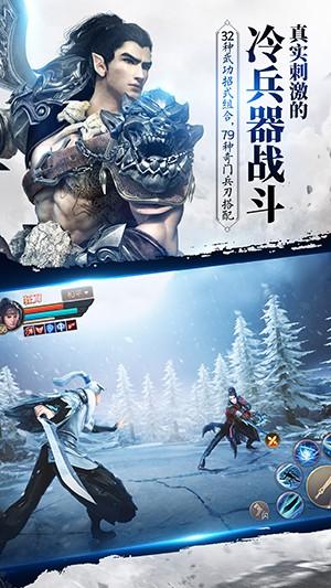 刀剑斗神传图2
