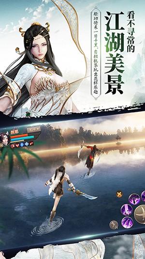 刀剑斗神传图5