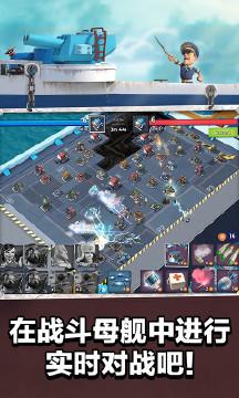 海岛奇兵手游手机版图5