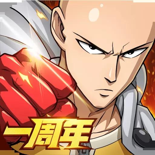 一拳超人最强之男