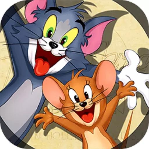 猫和老鼠共研服版本下载