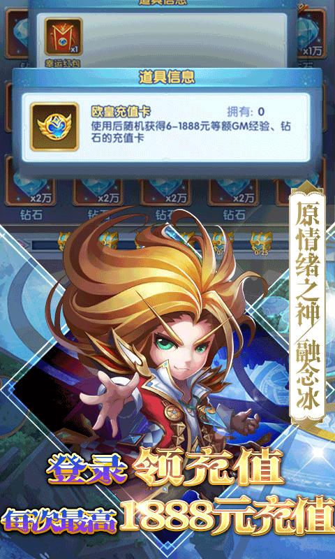 斗罗大陆神界传说2折扣版图1
