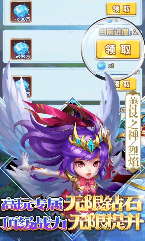 斗罗大陆神界传说2折扣版图2