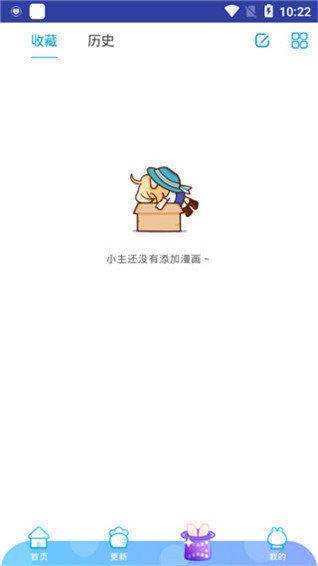xxmh羞羞漫画图3