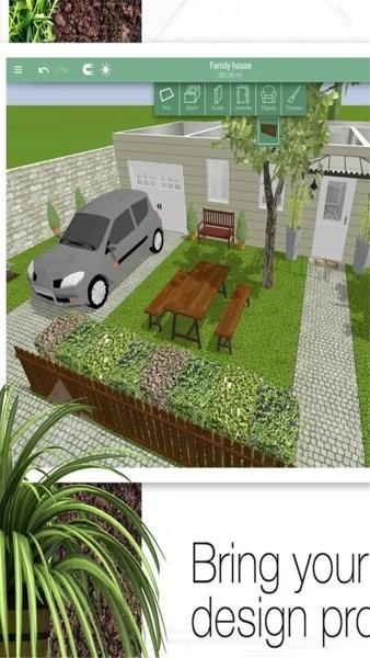 别墅装修模拟器图2