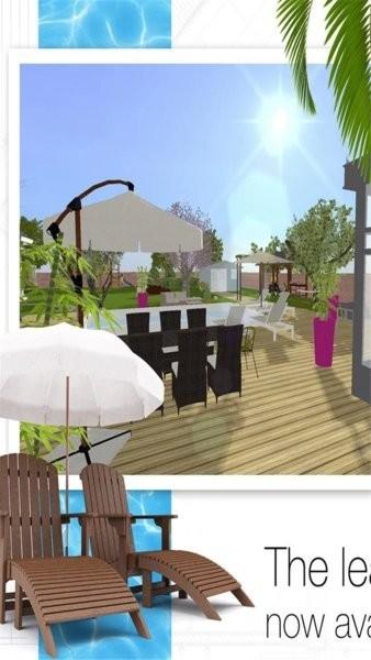 别墅装修模拟器图3