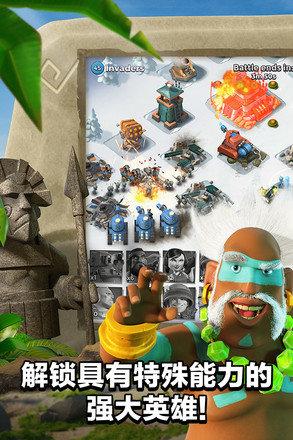 海岛奇兵破解版无限版下载-海岛奇兵(无限金币)2021最新版下载