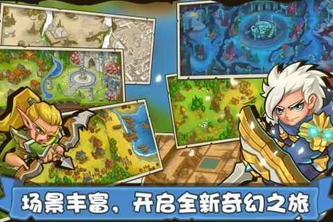 塔防之光九游版图2