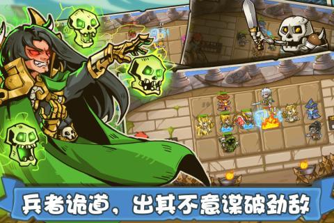 塔防之光九游版图3
