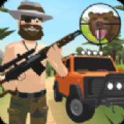 真实打猎模拟器安卓版