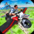 飞行摩托车模拟器