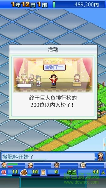 鱼潭公园汉化版图1
