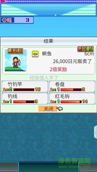鱼潭公园汉化版图2