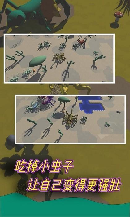 昆虫进化大乱斗模拟器手机版图3
