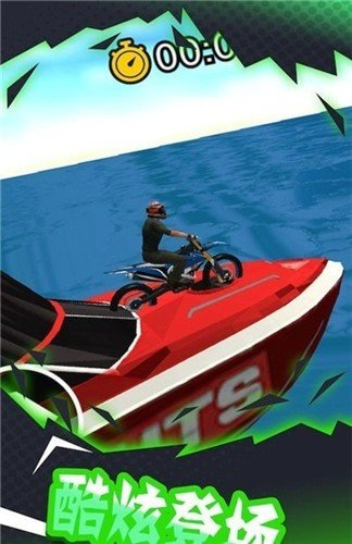 登山极限摩托3D图2