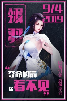 平妖传OL图5